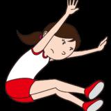 走り幅跳びの日本記録は何m?男子、女子ともに紹介