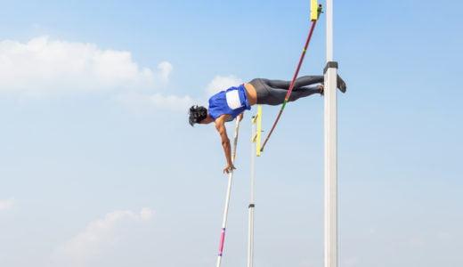 棒高跳びの世界記録は何メートル?男子と女子別に紹介。